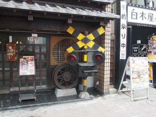 20170516・中野近辺2-08