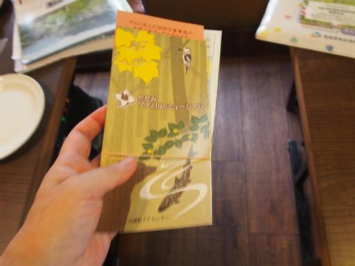 20170516・中野近辺2-24・旅行の説明