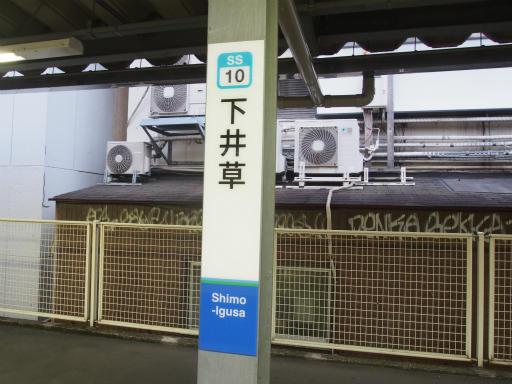 20170516・中野近辺3-06