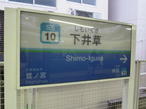 20170516・中野近辺3-04・下井草