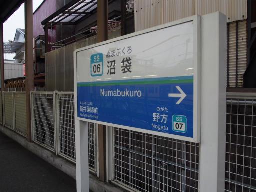 20170516・中野近辺3-03・沼袋