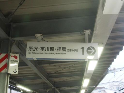 20170516・中野近辺3-07
