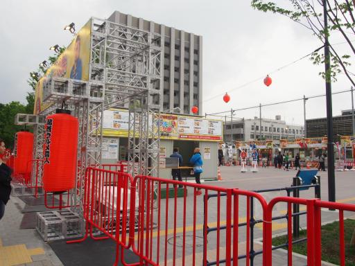 20170516・中野近辺空06・グルメ芸人祭