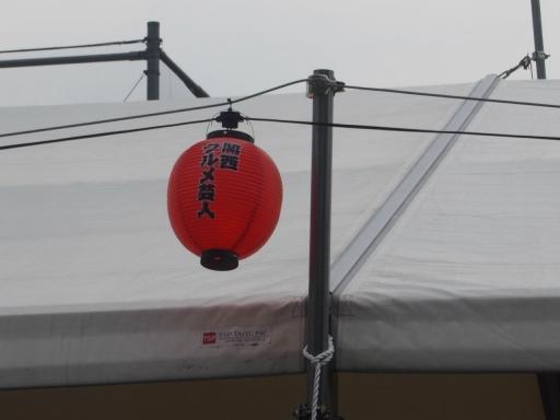 20170516・中野ネオン05