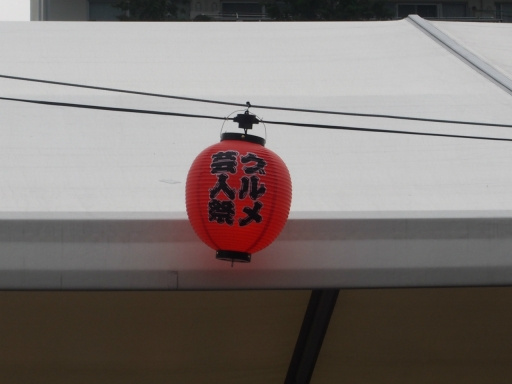 20170516・中野ネオン04
