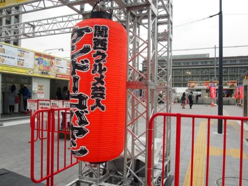 20170516・中野ネオン03
