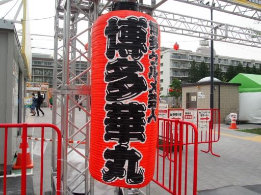 20170516・中野ネオン02・四季の森グルメ芸人祭
