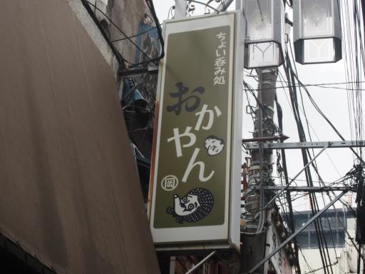 20170516・中野ネオン09