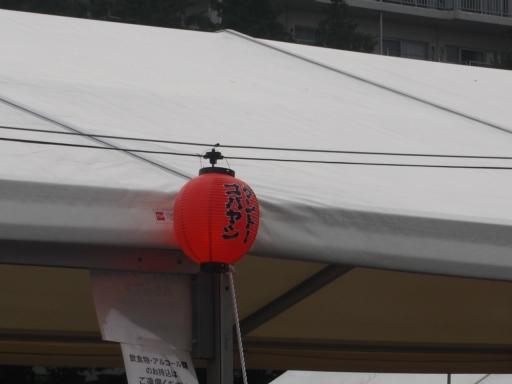 20170516・中野ネオン07