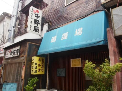 20170516・中野ネオン18