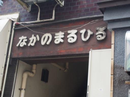 20170516・中野ネオン20
