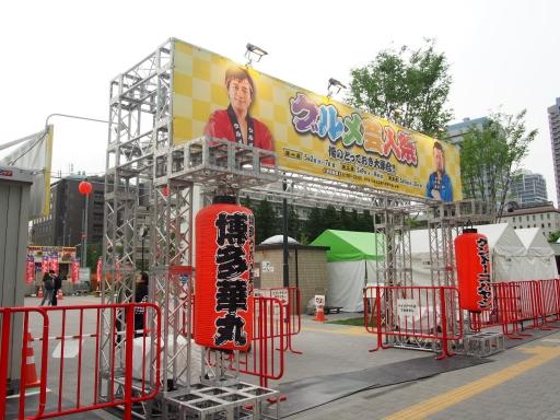20170516・中野ビミョー05