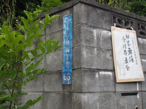 20170604・武蔵村山の秘密基地2-02