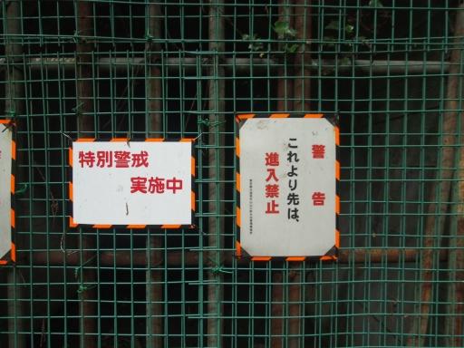 20170604・武蔵村山の秘密基地3-06・中