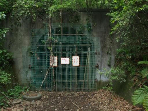 20170604・武蔵村山の秘密基地3-05・5号隧道