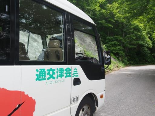20170618・湿原とヒメサユリの旅鉄04・駒止湿原はバスで