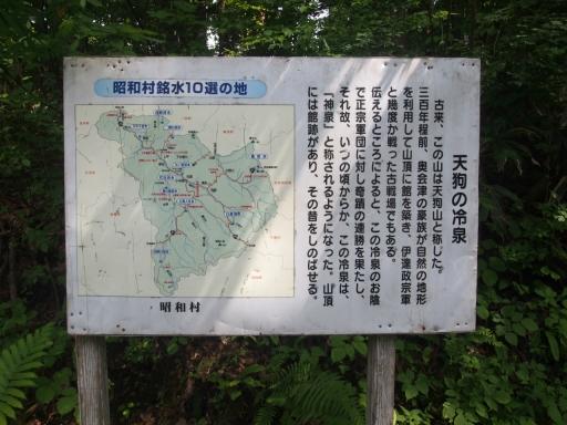 20170619・湿原とヒメサユリの旅8-06・大