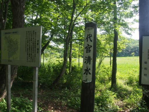 20170619・湿原とヒメサユリの旅8-20