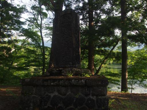 20170619・湿原とヒメサユリの旅9-22・軍馬慰霊碑