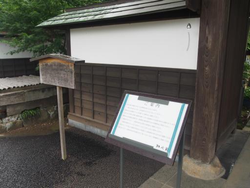 20170723・花歴史温泉2-05