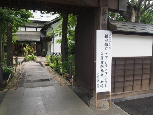 20170723・花歴史温泉2-06