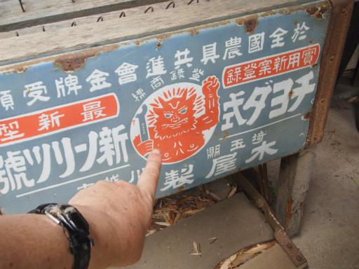 20170723・花歴史温泉2-11