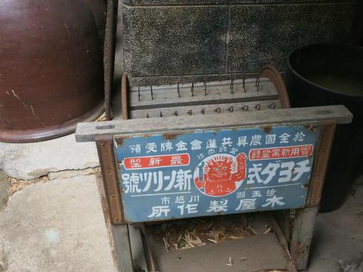 20170723・花歴史温泉2-10