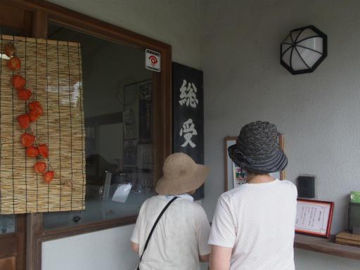 20170723・花歴史温泉3-11