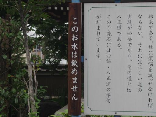 20170723・花歴史温泉3-15
