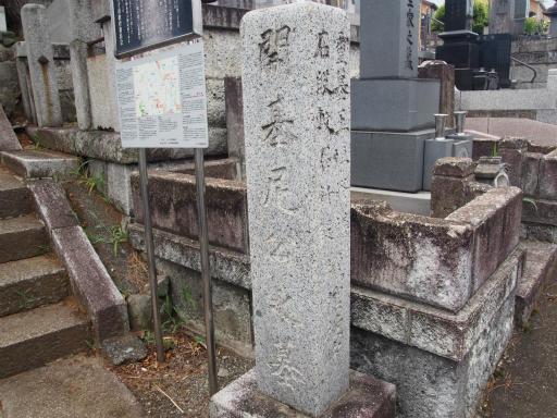 20170723・花歴史温泉4-02