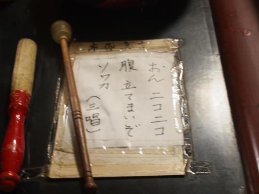 20170723・花歴史温泉4-11