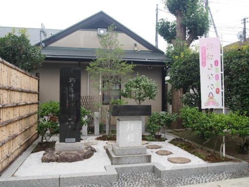 20170723・花歴史温泉4-22