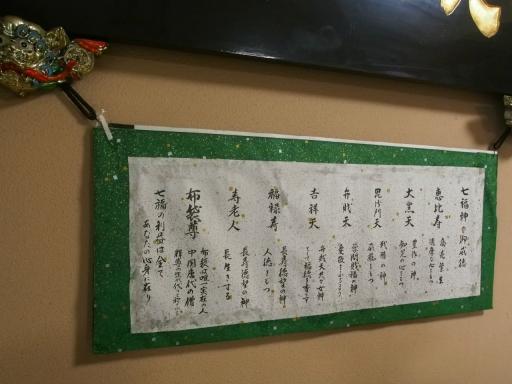 20170723・花歴史温泉4-19・大