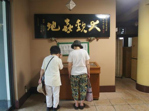 20170723・花歴史温泉4-20