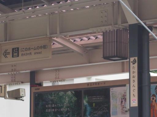20170723・花歴史温泉5-08