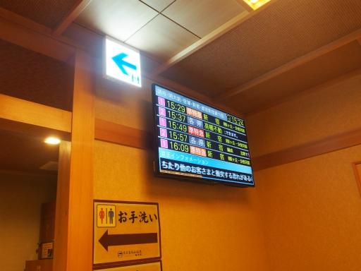 20170723・花歴史温泉5-16・中