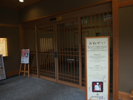 20170723・花歴史温泉5-14・中