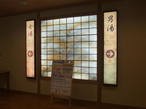 20170723・花歴史温泉5-21