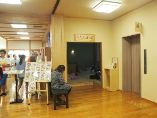20170723・花歴史温泉5-20