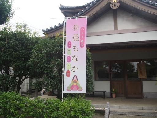 20170723・花歴史温泉・ネオン06=信松院