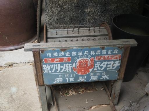 20170723・花歴史温泉・ネオン05