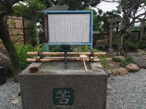 20170723・花歴史温泉・ネオン08