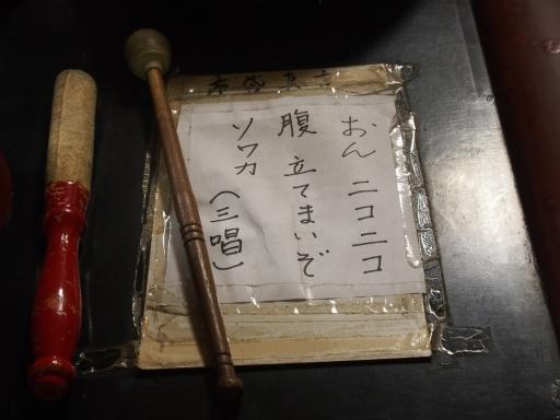 20170723・花歴史温泉・ネオン13