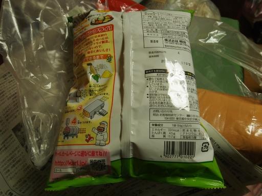 20170727・我が家のお菓子・ビミョー2