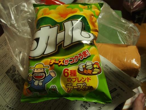 20170727・我が家のお菓子・ビミョー1