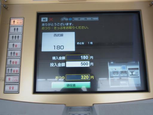 20170805・入間川七夕1-11