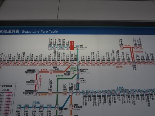 20170805・入間川七夕1-09・大