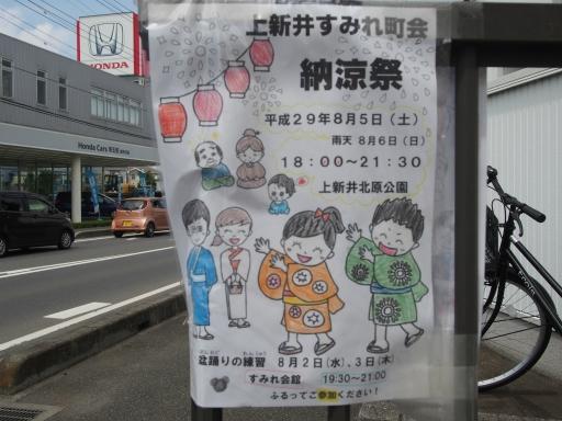20170805・入間川七夕ネオン01・新所沢まで