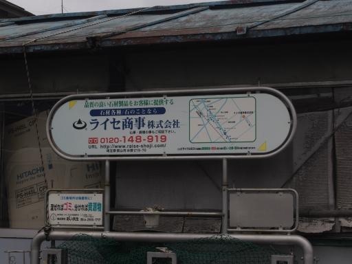 20170819・電車夏まつり2-08・中