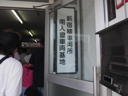 20170819・電車夏まつり3-11